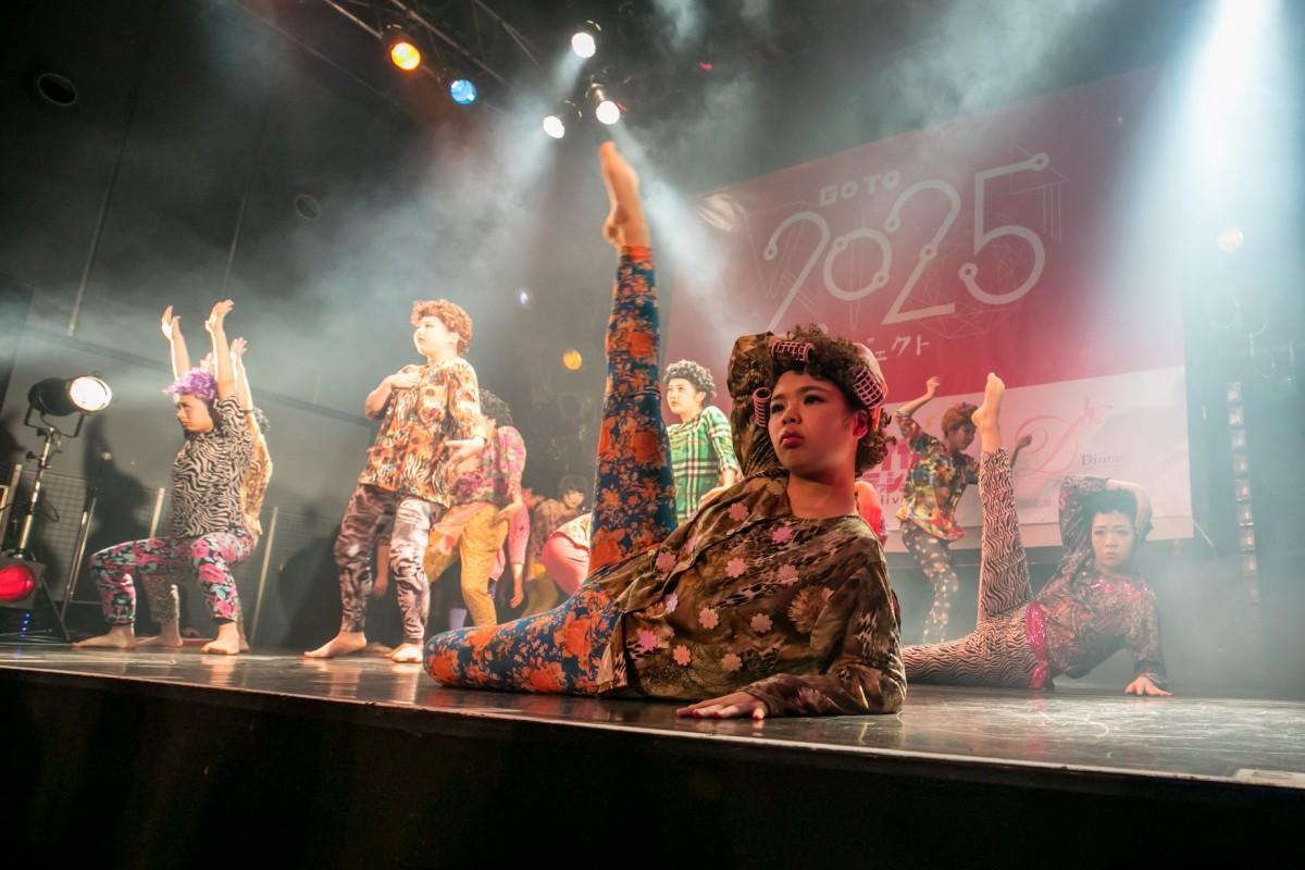 千日前「味園ユニバース」で大阪万博誘致応援フェス バブリーダンス披露も
