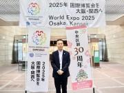 大阪市中央区・新区長就任から3カ月 中央区制30周年や万博誘致PR進める