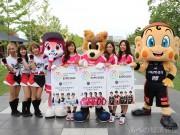 天王寺公園「てんしば」で万博誘致PR BsGirls、セレッソ大阪応援ナビゲーターも