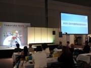グランキューブ大阪のイベントで万博誘致PR アーティスト2組が呼び掛け