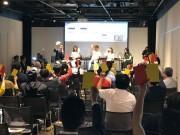 東京・渋谷で「2025年の未来を考える3日間」 大阪万博誘致アピール
