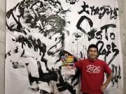 桜川で「万博開催地決定前夜祭」 大阪万博開催決定へ「最後の一押し」