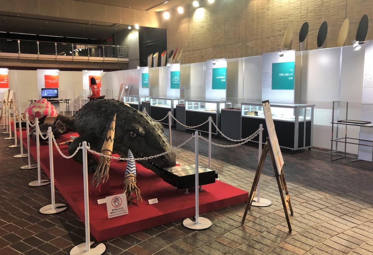万博記念公園で「万博を追い求めた日本」展 大阪・関西万博開催決定を祝って