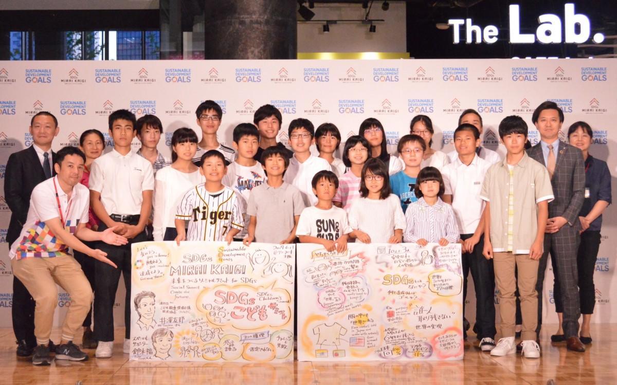 梅田で「SDGsこどもサミット」 「平等な世界に」子どもが考える理想の未来発信