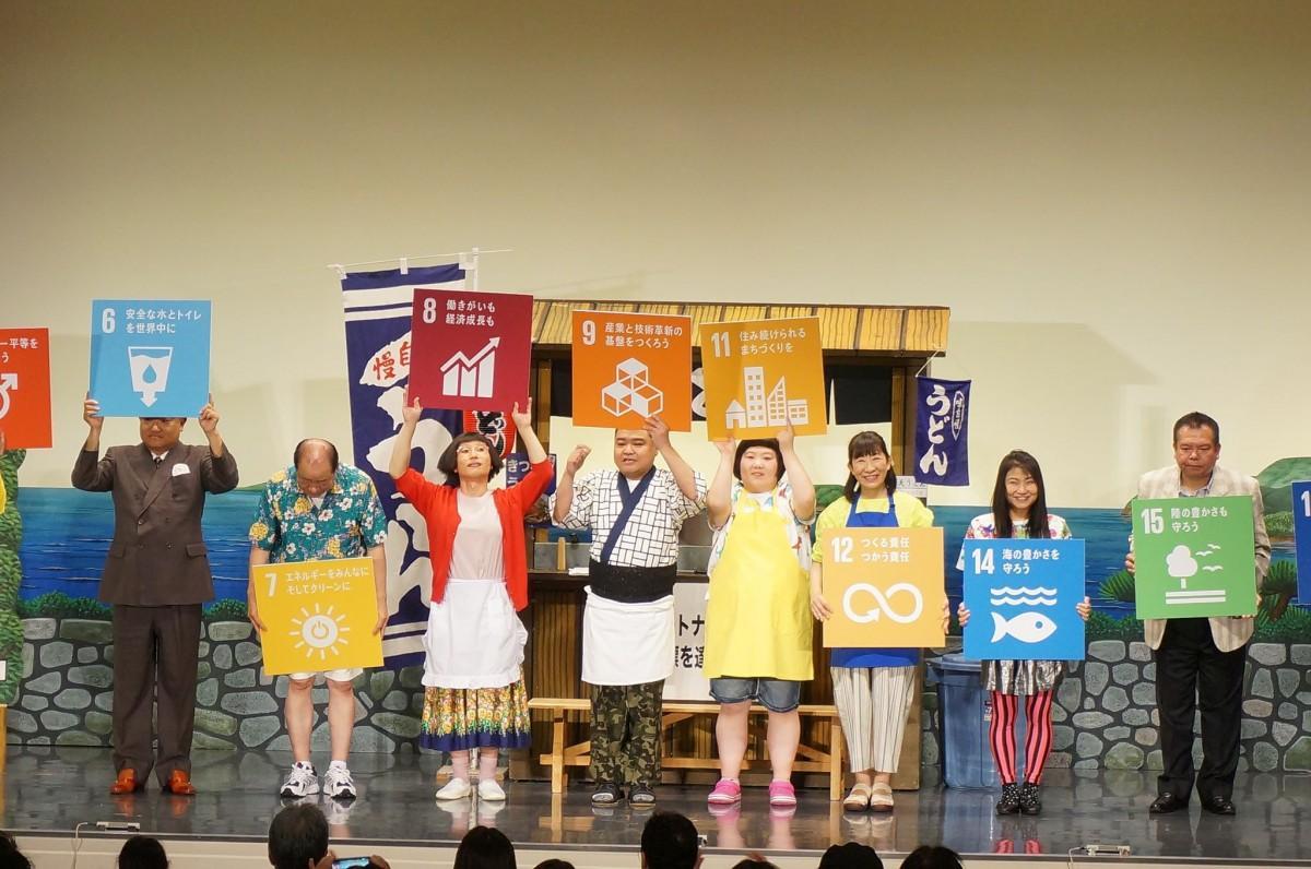 大阪商工会議所で吉本新喜劇 コラボイベントでSDGsの周知をはかる
