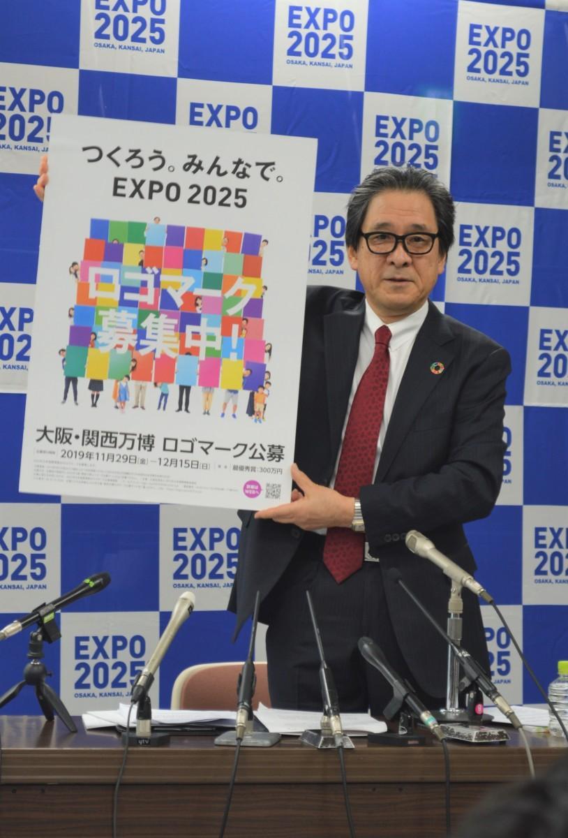 大阪・関西万博ロゴ11月公募開始 選考座長に安藤忠雄、来春決定へ