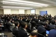 大阪で「PLL促進会議」 300人が参加、大阪・関西万博に向けアイデア募集も