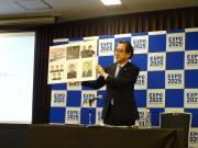 2025年大阪・関西万博アンバサダー決定 コブクロ、ダウンタウン、山中伸弥教授ら