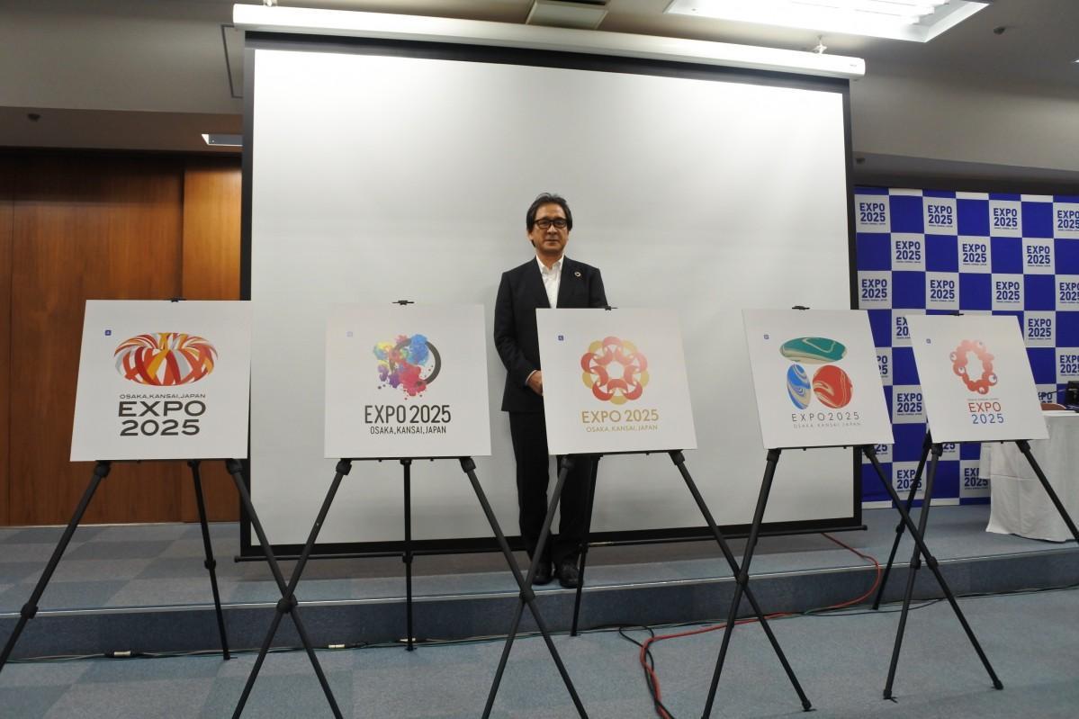 大阪万博のロゴマーク最終候補作品が発表 5894作品から5作品に絞る