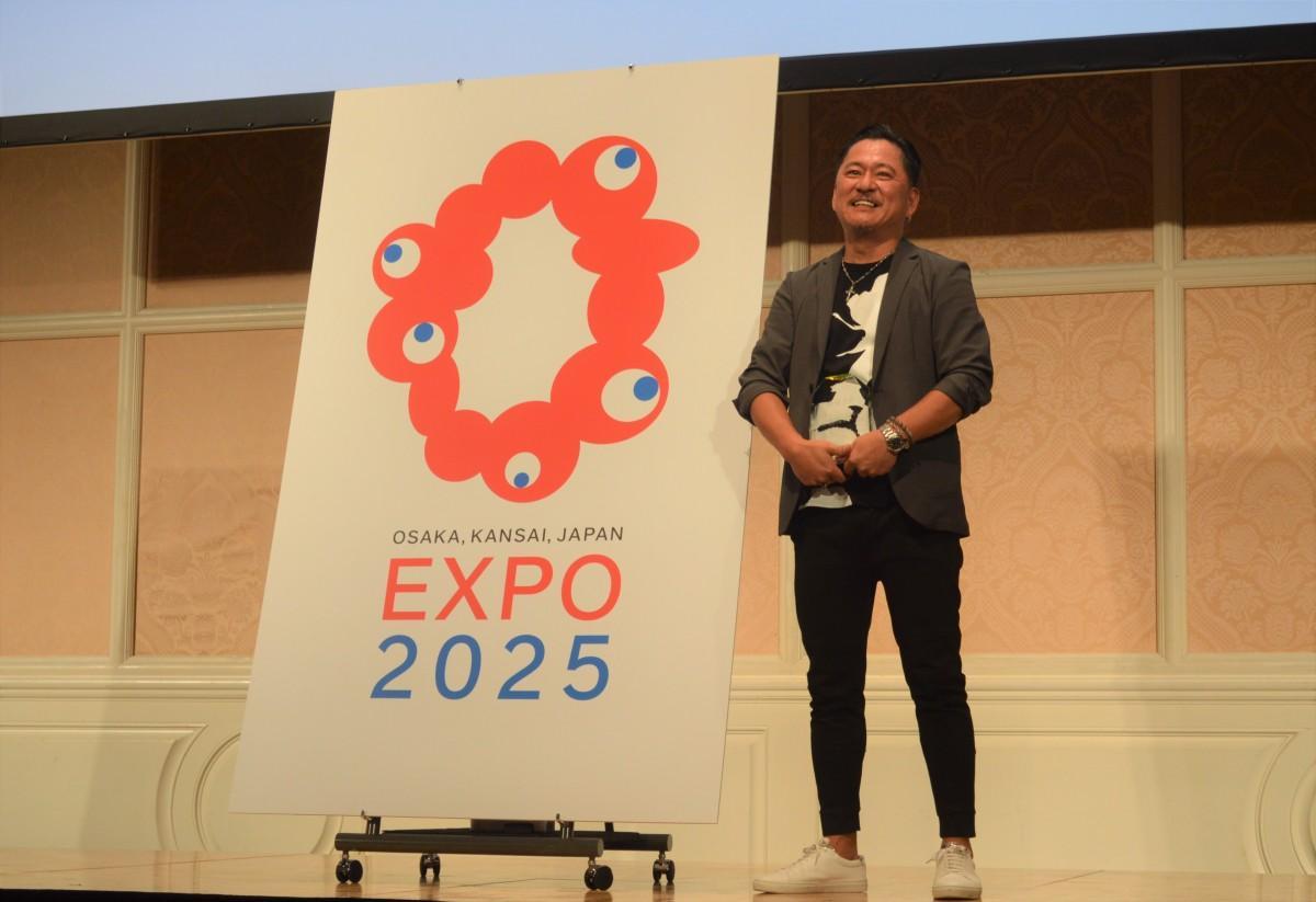 大阪・関西万博ロゴが決定 応募総数5894作品、制作者「最高にうれしい」と涙