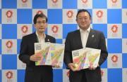 2025年大阪・関西万博の「教育プログラム」開始 府内の小中学生を対象に