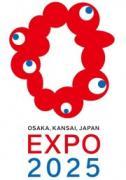 大阪・関西万博に向け「国際シンポジウム」オンライン開催