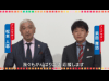 大阪・関西万博へ向けてアンバサダーがメッセージ ダウンタウン「我々も頑張ります」
