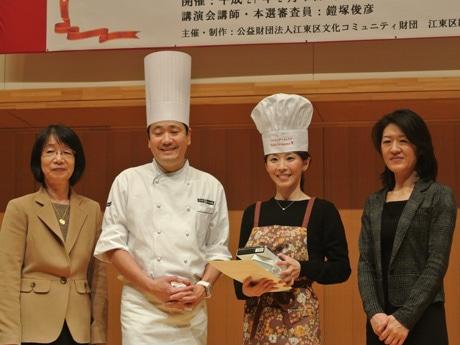 鎧塚さん(左から2人目)をはじめ審査員と優勝者の渡辺さん(左から3人目)