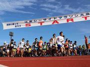 江東でシーサイドマラソン大会 一般ハーフの部で大会新記録