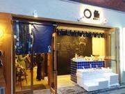門前仲町に居酒屋「まるっと」 市場で買い手のつかない魚活用