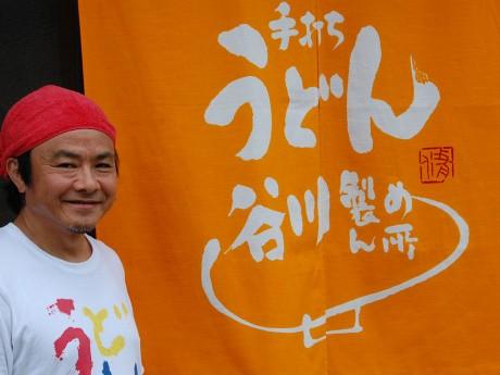 久しぶりの屋号復活で「家族も開店を応援してくれた」と話す谷川さん