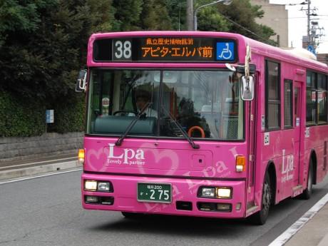 7時台から21時台まで運行する「大和田エコライン」