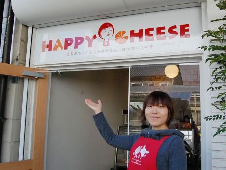 店のロゴに高橋さんの似顔絵が添えられている