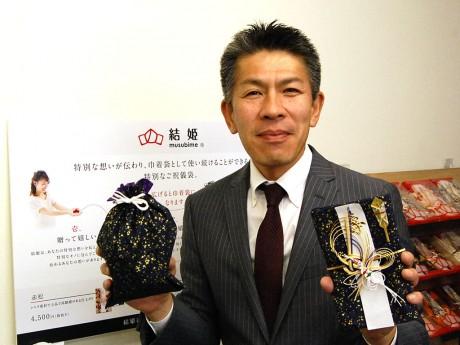 「リサイクルショップを手掛ける会社らしい商品ができた」と自信を見せる村上社長