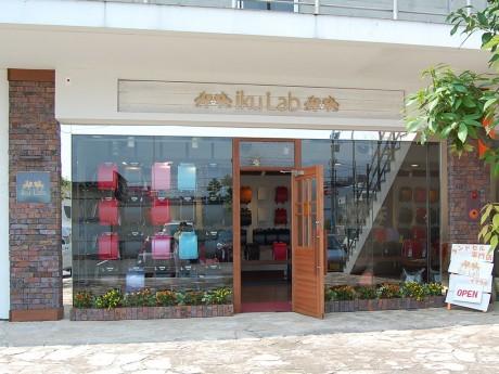 「気軽に訪れることができるように」と雑貨店やカフェをイメージして仕上げたという店舗
