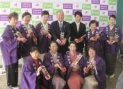 福井梅使った女性向け梅酒「紅姫」 宿の女将グループなど官民コラボで