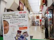 福井でセミナー「新視点での市街地活性」 編集者・都築響一さんの講演も