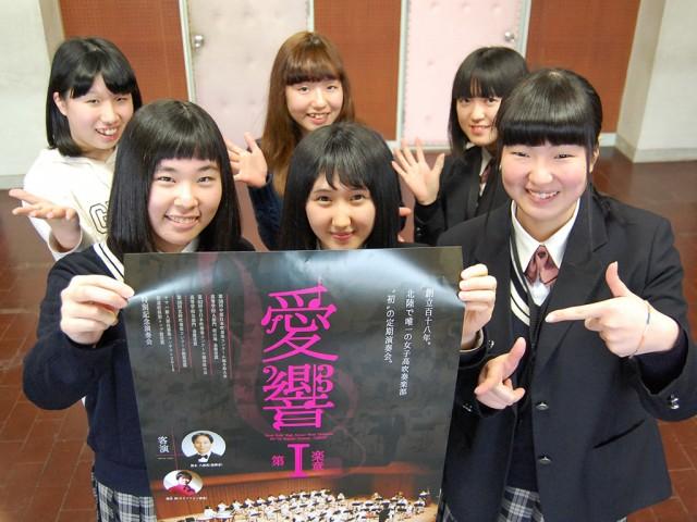 満面の笑みでポスターを掲げる部員たち