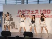 福井でアイドル「RY's」ライブ 敦賀出身・濱頭優さん「生まれ変わった福井に驚き」