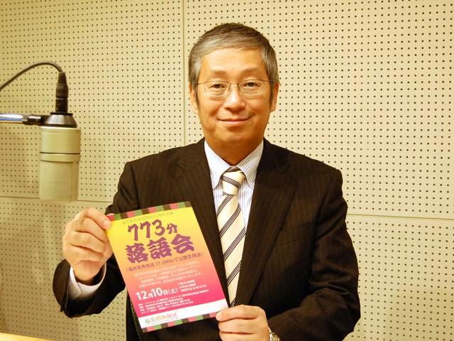 自宅に約300枚の落語CDがあるという鳴尾社長