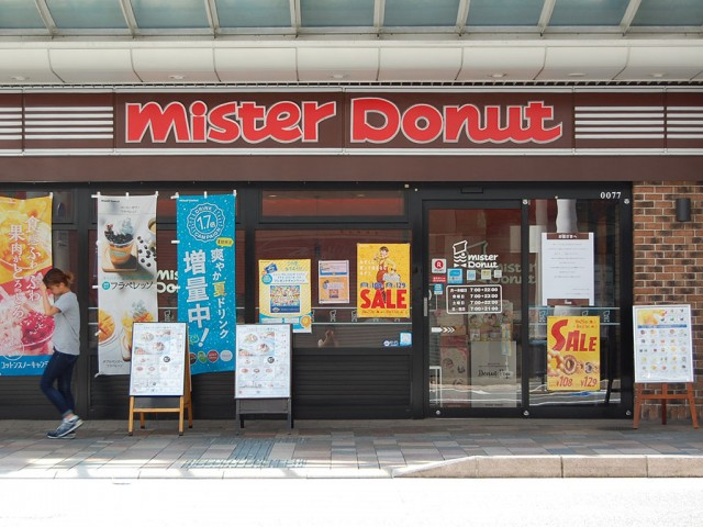 閉店約1カ月前の「ミスタードーナツ 福井駅前ショップ」の様子
