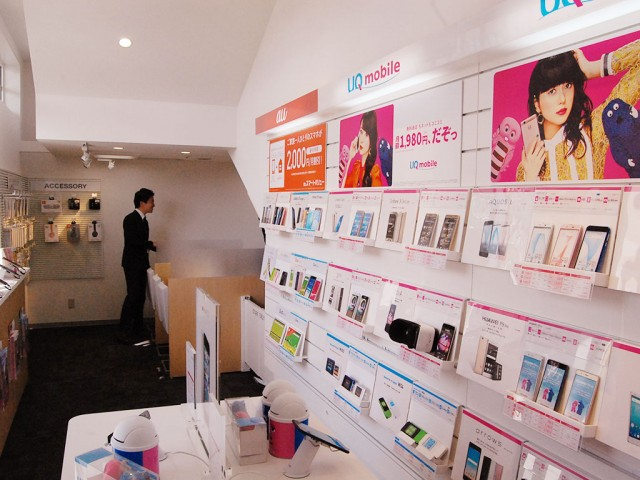 福井に「UQモバイル」専門店 北陸初出店、月2,000円切るプラン売りに