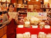 福井で昆布加工品「YKB12」選抜総選挙 新顔「2期メンバー」も登場