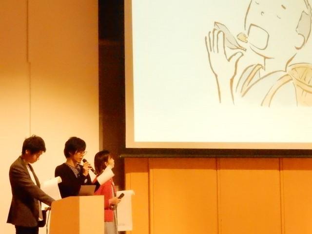 福井の民話を題材にした弁当のプランでは、銀行員のメンバーによる収支計画の発表も