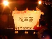 福井のアイドル「せのしすたぁ」 地元で現体制最後のライブ
