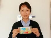 個食包装のゴマだれ冷やし中華 福井・越前市の企業、「隠れた県民食」売りに