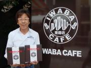 福井・坂井の「岩場カフェ」が新商品 「東尋坊をイメージした風味」のチョコクランチ