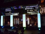 福井の寺院で「テクノ法要」 「ニコ生」とコラボ、御堂内にコメント投影も