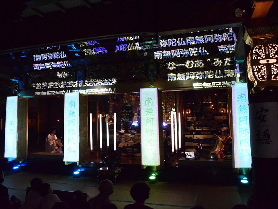 ニコ生視聴者が投稿した「南無阿弥陀仏」が、リアルタイムで御堂内に投影された