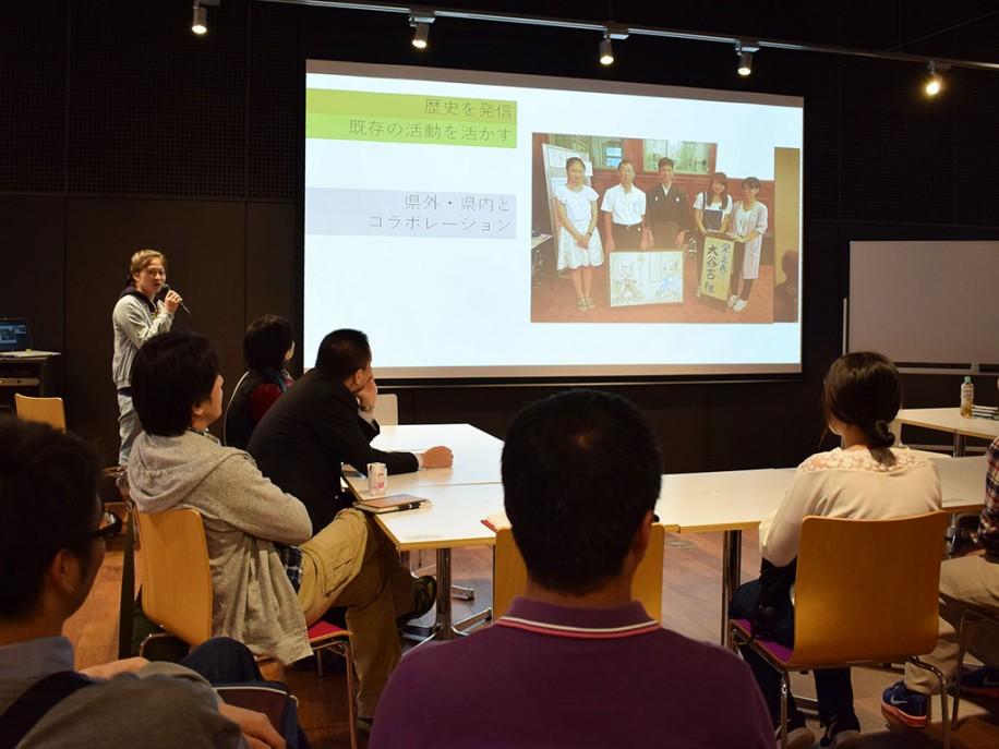 団体紹介のスライドでは「敦賀の歴史発信」など活動コンセプトの説明も