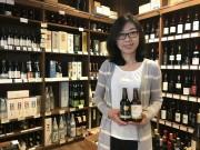 福井・敦賀発のミカンクラフトビール「914 KURO」 地産地消の拡大に一役