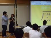 福井でデザインスクール「XSCHOOL」 2期生説明会に50人