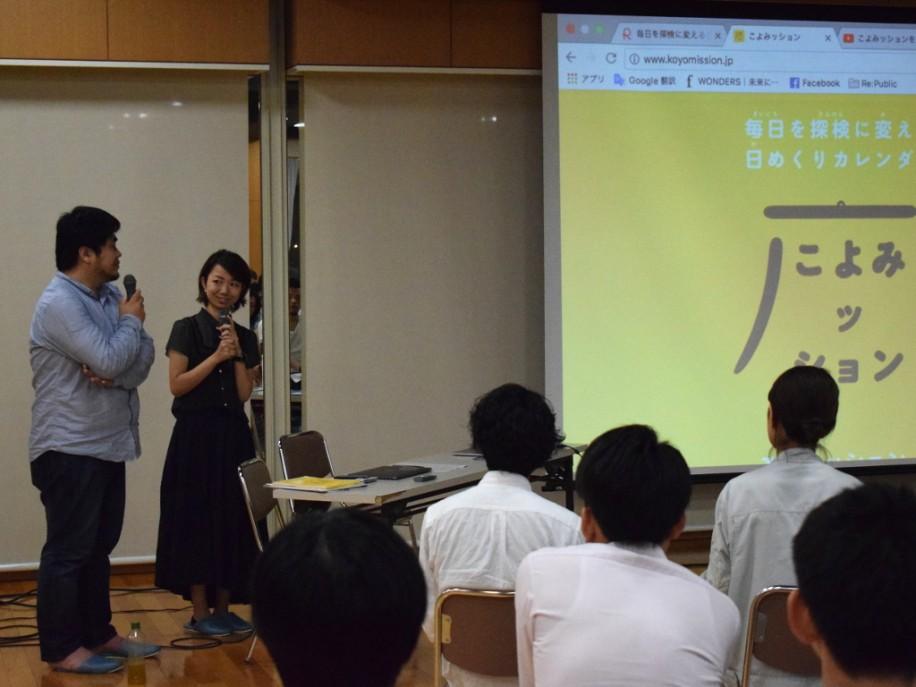 「こよみッション」制作の経緯を振り返る、1期生の加藤洋さん(左)と中川奈保さん(右)