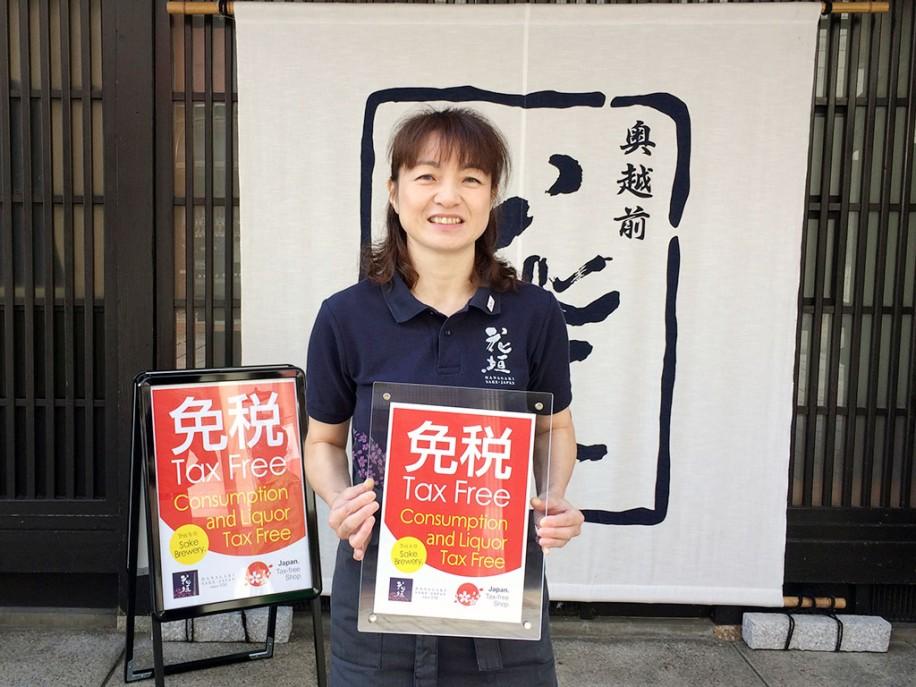 作成した店頭用ポスターを手にする木村さん