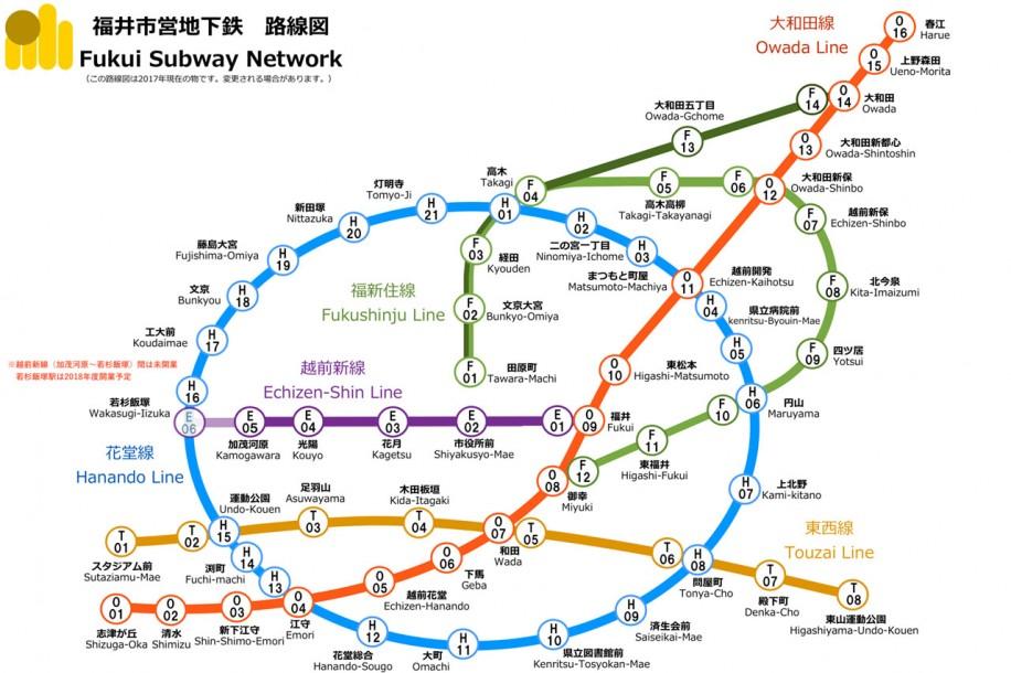 架空の「福井市営地下鉄路線図」。実在の地名を随所に盛り込んだ