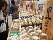 福井出身「せりかな」さんがラジオ番組 各地の「道の駅」訪問、テーマ曲制作も