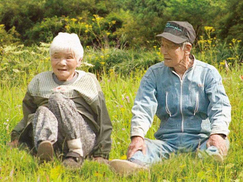 上映作品より「ふたりの桃源郷」。夫婦のセカンドライフを25年にわたり記録した