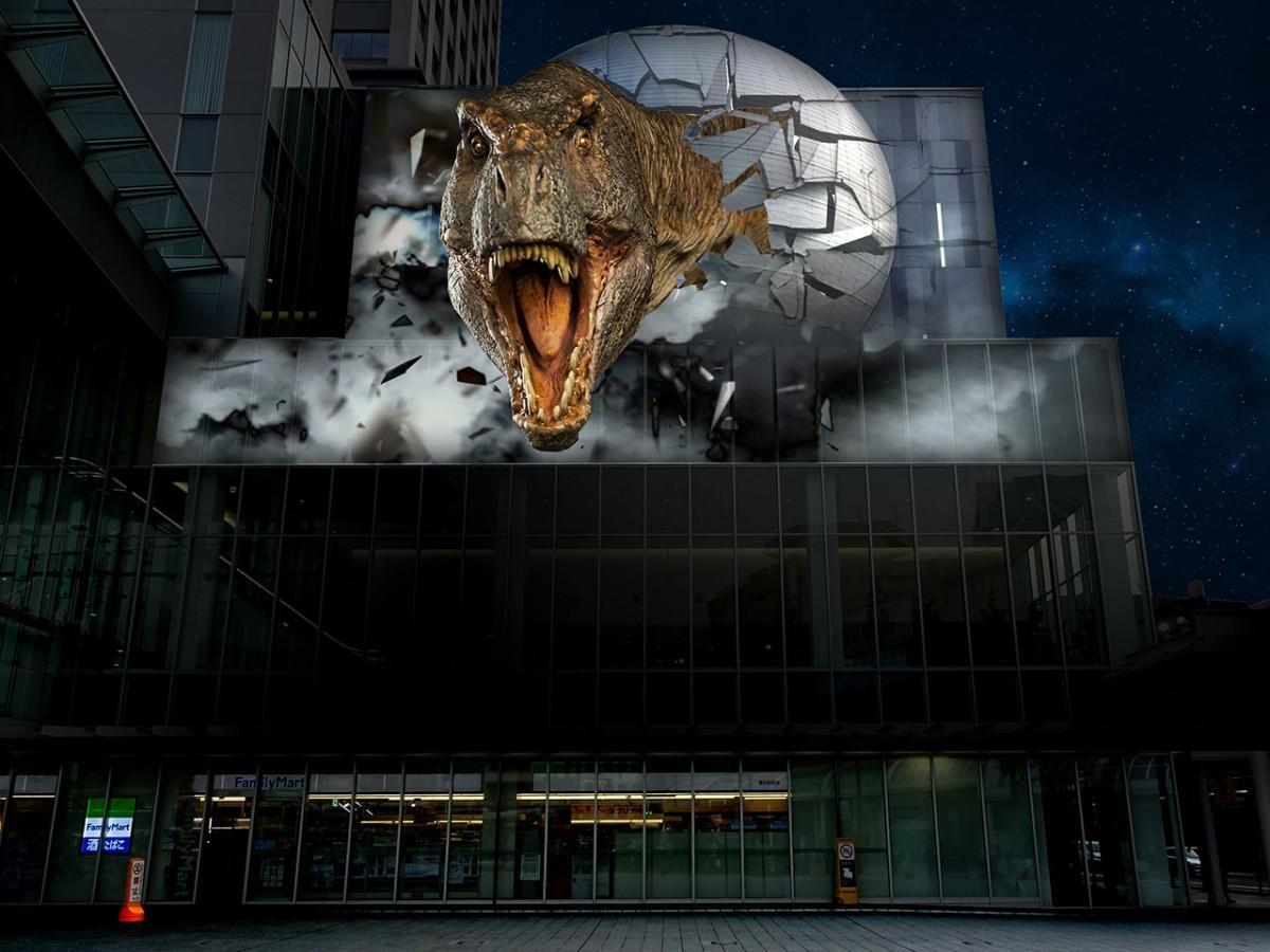 「ファンタジックテラス」のイメージ画像