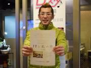 福井で全員参加型トーク「ITと私の夢」 高校生パネリスト交え、世代超え話題共有