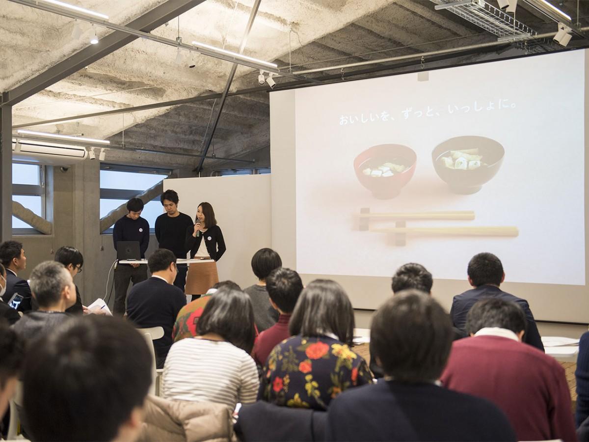 1月21日に行われた、東京での発表会での様子 (撮影:片岡杏子)